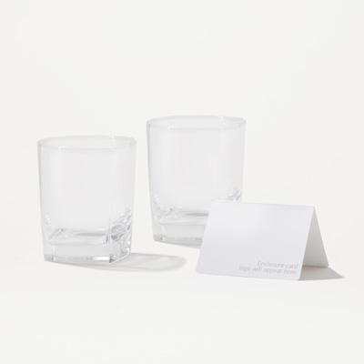 Highball Glasses - Set of 2