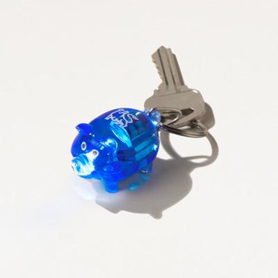 Bull Piggy Key Ring
