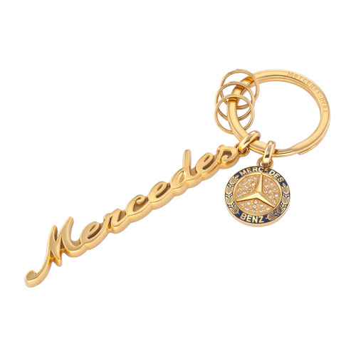 Classic Lettering Key Ring