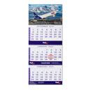FDX 2020 Charters Calendar 25 Pack